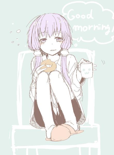 おはよう。