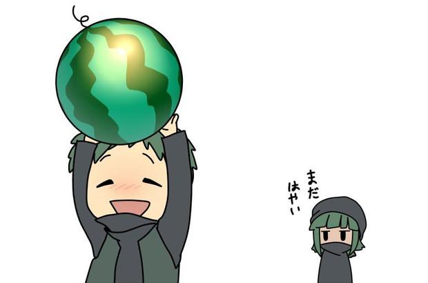ISIL kun