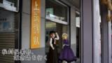 上諏訪駅前(動画進捗報告1)