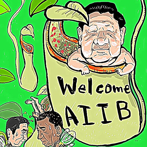 ようこそAIIBへ・・・