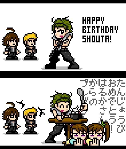 翔太誕生日おめでとう!