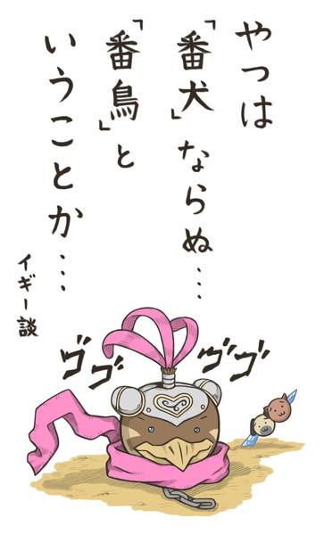 ペットショップ 脅威 a01 さんのイラスト ニコニコ静画