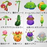 【アストロノーカ】C科全野菜セットver1.0