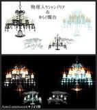 【MMDアクセサリ配布】物理入りシャンデリア&揺らぐ燭台