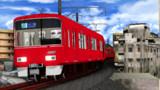【MMD鉄道】簡単!S字曲線