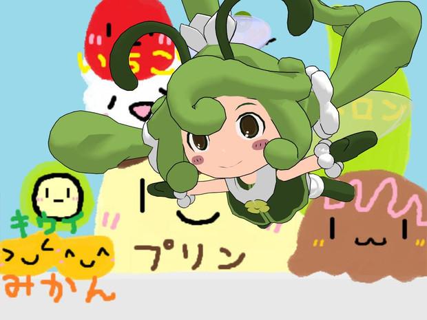 ぱむぱみゅちゃんお誕生日