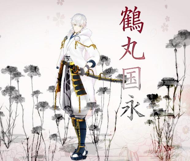鶴丸国永ver.1.00