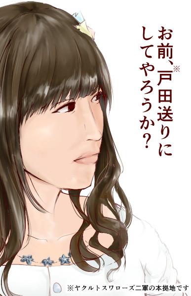 松嵜ネキの真顔