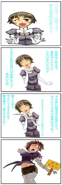 艦これ4コマ漫画 その2