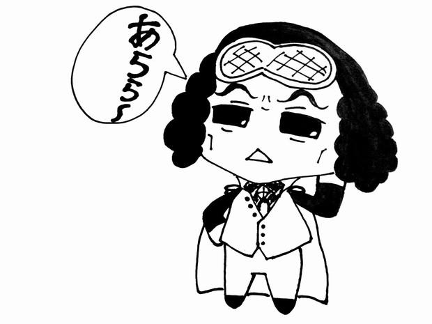 ぷちます風青キジ ヒザ さんのイラスト ニコニコ静画 イラスト