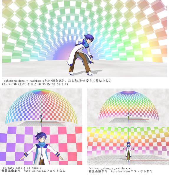虹色市松ドーム【MMDステージ配布】