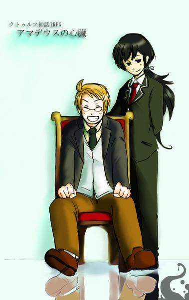 藤と社長と