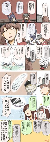 『春イベント2015~威力偵察を終えて~』
