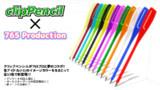 【MMD-OMF5】クリップペンシル ver1.00