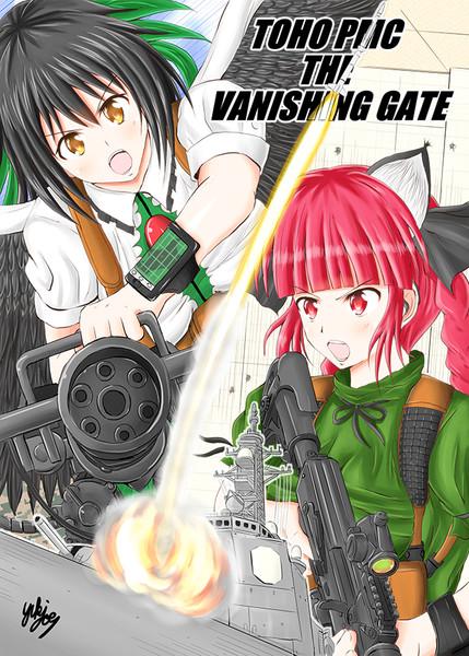 例大祭12新刊!!TOHO PMC THE VANISHING GATE