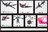 【MMD-OMF5】ストライクウィッチーズ1期ネウロイセットver0.5