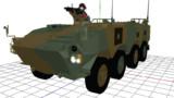 【MMD-OMF5】96式装輪装甲車
