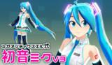 【MMD-OMF5】ユカヌンティウスエル式初音ミクV3【MMDモデル配布あり】