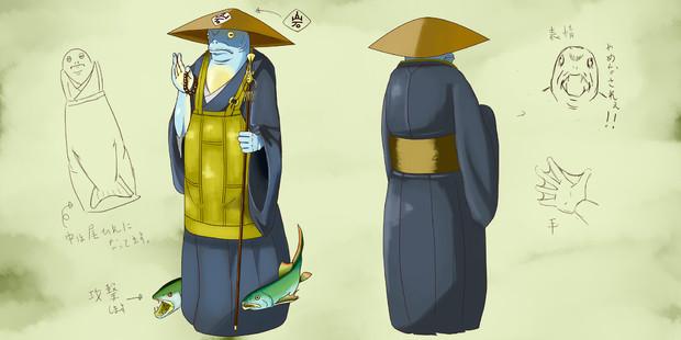 イワナ坊主【海種】