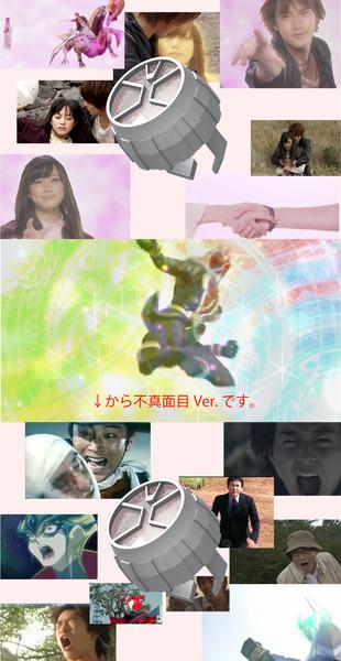 【仮面ライダーウィザード】ゴヨミイイイイイイイイイイイ(featその他大勢)