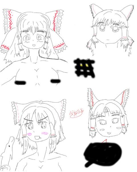 四 天 王.hikaku