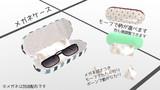 【MMD-OMF5】メガネケースとメガネ拭き