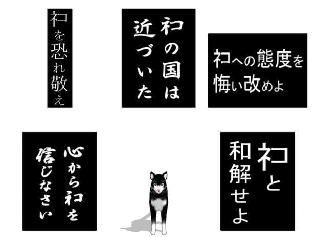 [OMF5]ネコと和解せよセット