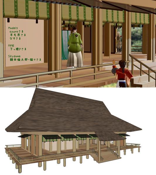 【MMD-OMF5】寝殿造ステージ配布 / 水城 さんのイラスト ...