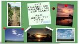 【MMD-OMF5】写真・メモ・掲示物