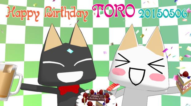Happy Birthday トロ♥