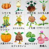 【アストロノーカ】B科全野菜セットver1.0