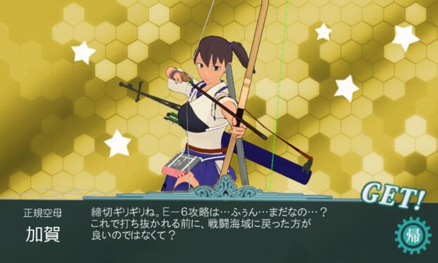 【MMD艦これ】みのるん式 加賀 ver1.00配布【OMF5】
