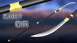 【再掲】KA017 黎閃 / Rei-Sen 【薙刀】