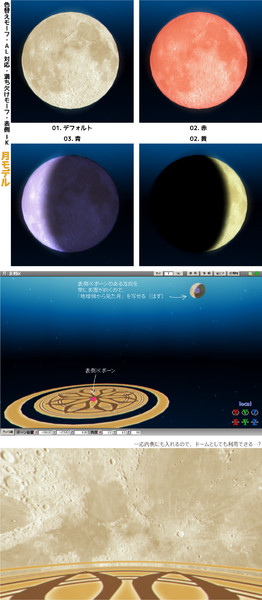 【MMDモデル配布あり】モーフ付き 月モデル
