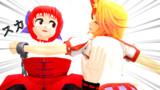 """""""バラバラ緊急脱出""""っ!!"""