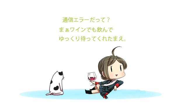 ワイン妖精2