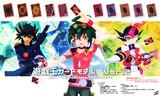 【遊戯王MMD】遊戯王カードモデル ver.2(配布停止)→再開予定