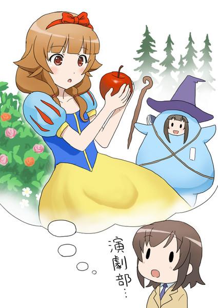ろこどる白雪姫