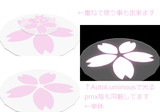 【MMD】プラ板っぽい桜ステージ【ステージ配布】