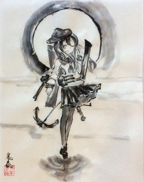 水墨画「暁改二」
