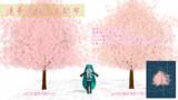 【配布終了・使用禁止】遠景用桜の木配布(ローポリ16頂点)