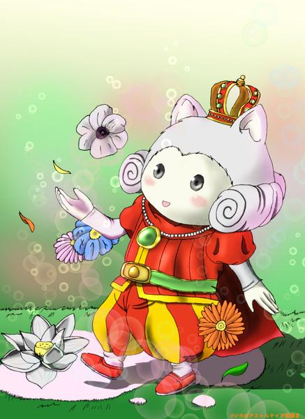 【DQX】花の民代表 ラグアス