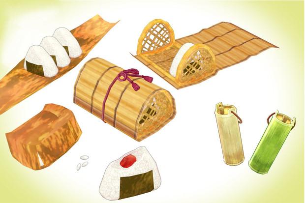 おにぎりセット(竹)ver1.0