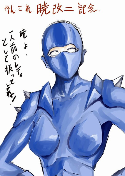 艦これ 暁改二