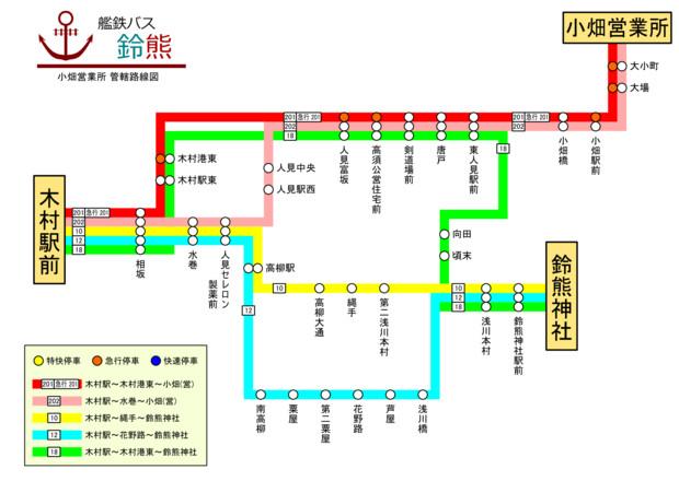 艦鉄バス鈴熊 路線図 Shinoike さんのイラスト ニコニコ静画 イラスト
