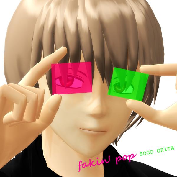 fakin' pop 【MMDレコード・CDジャケットアート選手権】【MMD銀魂】