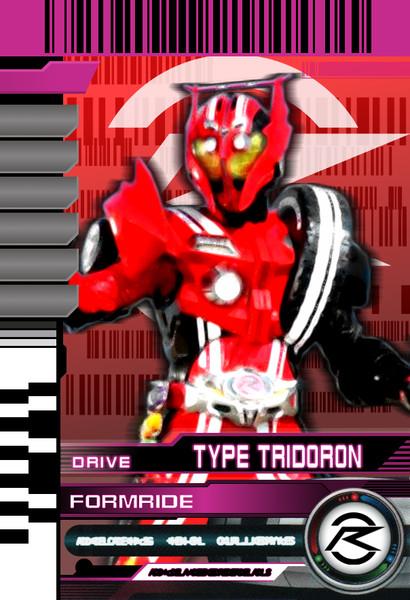 FR_Type_Tridoron_ファイヤーオールエンジン!