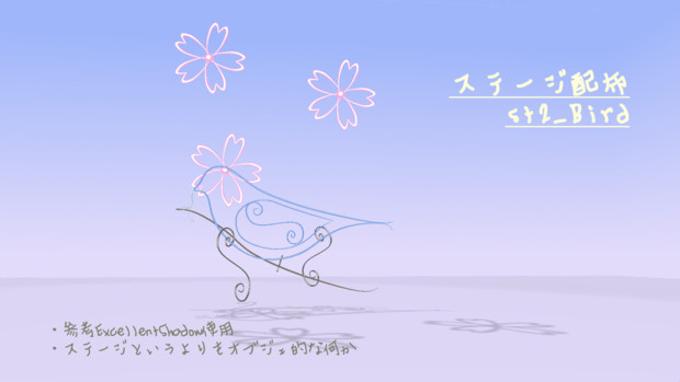 【MMD】ステージ配布2
