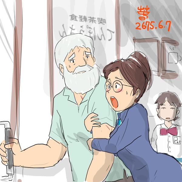 おじいさんと家庭教師