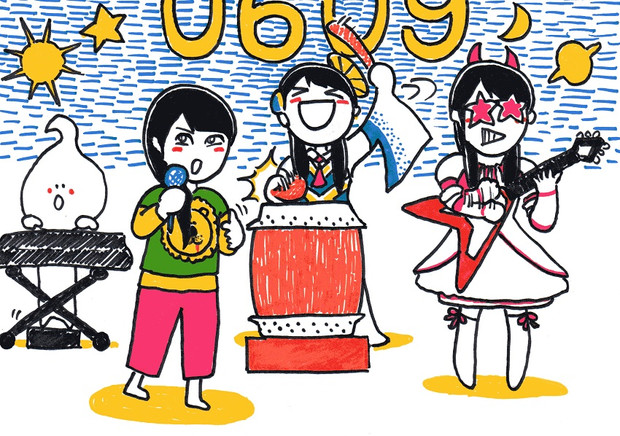 そらいぶ笑劇場(52) ロックの日×あいりん生誕祭